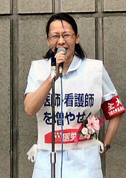 名古屋大学看護師