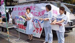 市民病院看護師の切実な訴え