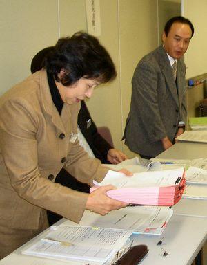 愛知県に署名提出