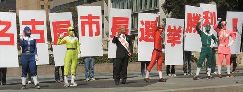 名古屋市長選挙候補者 太田さん